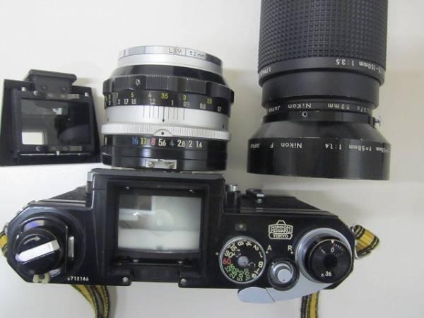 NIKON F ブラック 6712146 50mmF1.4、75mm~150mmズ-ムレンズ 売り切り_画像2