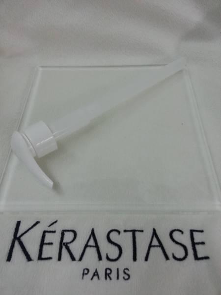 ケラスターゼ KERASTASE 業務用 専用 ポンプ 1000ml 一本 新品未使用_画像1