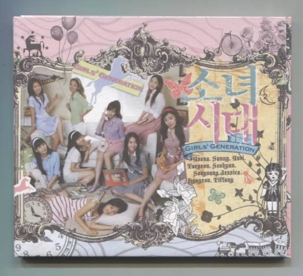 * 少女時代 1stシングル「into the new world」★韓国発売盤CD  ★また出会った世界