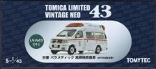 トミカリミテッドヴィンテージNEO43 LV-N43-01c 日産パラメディック 高規格救急車(水戸市消防本部仕様)