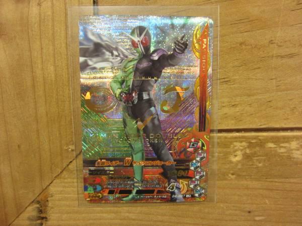 G4-037 LR☆ガンバライジング☆仮面ライダーWサイクロンジョーカー