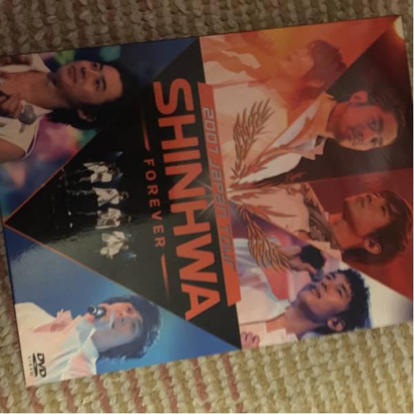 shinhwa 神話 シンファ concert dvd japan コンサートグッズの画像