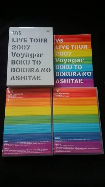 V6 LIVE TOUR 2007 Voyager 僕と僕らのあしたへ 初回限定版DVD ライブ コンサートツアー 即決 岡田准一 三宅健 森田剛 長野博  コンサートグッズの画像