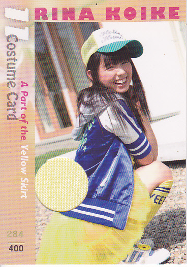 BOMB CARD PREMIUM 小池里奈 コスチュームカード11 グッズの画像