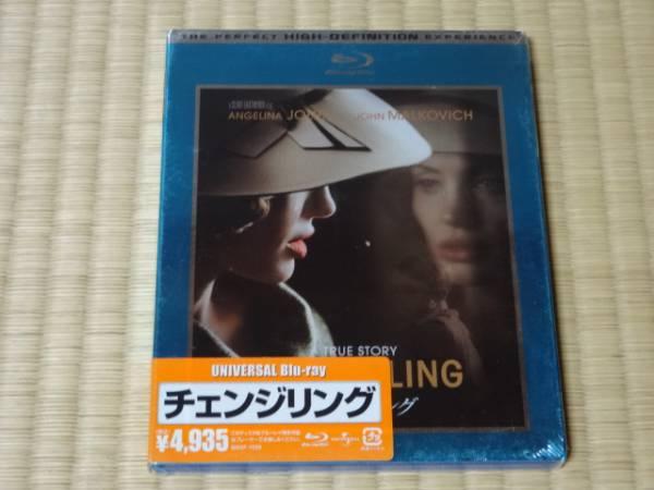 チェンジリング Blu-ray