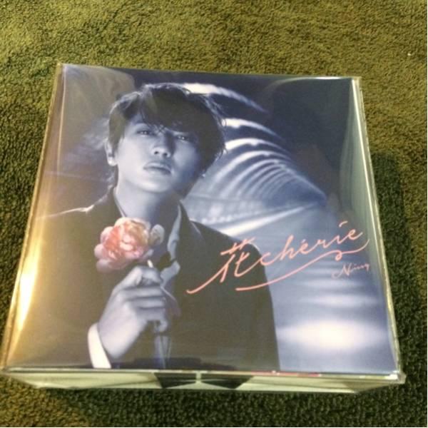 新品未開封 AAA Nissy 初回限定版 西島隆弘 花 cherie(CD+DVD+グッズ)(ページ数未定) ライブグッズの画像