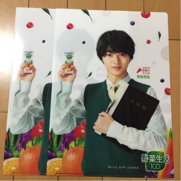 新品 山崎賢人 クリアファイル 2枚セット 野菜生活 非売品 グッズの画像