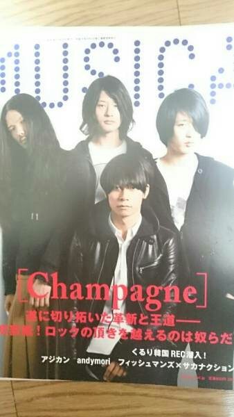 [Alexandros]([Champagne])切り抜き 190ページ ライブグッズの画像
