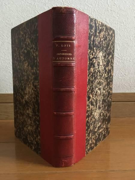 ピエール・ロティ著 「秋の日本」Japoneries d'autonme フランス語原書 1889年発行_画像2