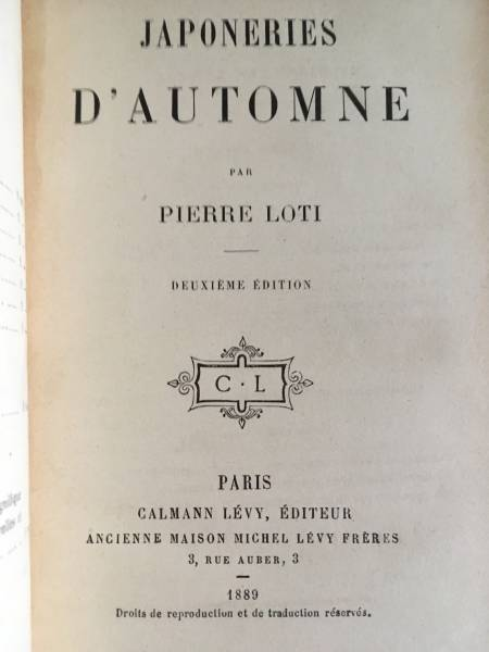 ピエール・ロティ著 「秋の日本」Japoneries d'autonme フランス語原書 1889年発行_画像3