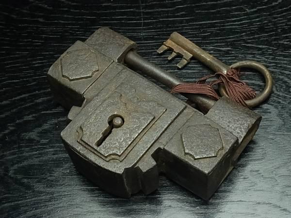 342 蔵出 時代 錠前 鍵 古鉄