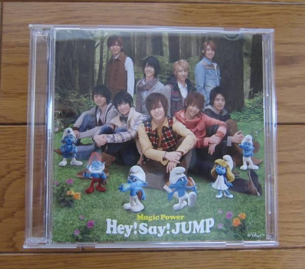 CD:『Magic Power スクールデイズ』 DVD:『Magic Power 』 Hey!Say!JUMP ヘイセイジャンプ