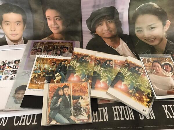 クォンサンウ天国の階段 その後 & White Book ライブグッズの画像