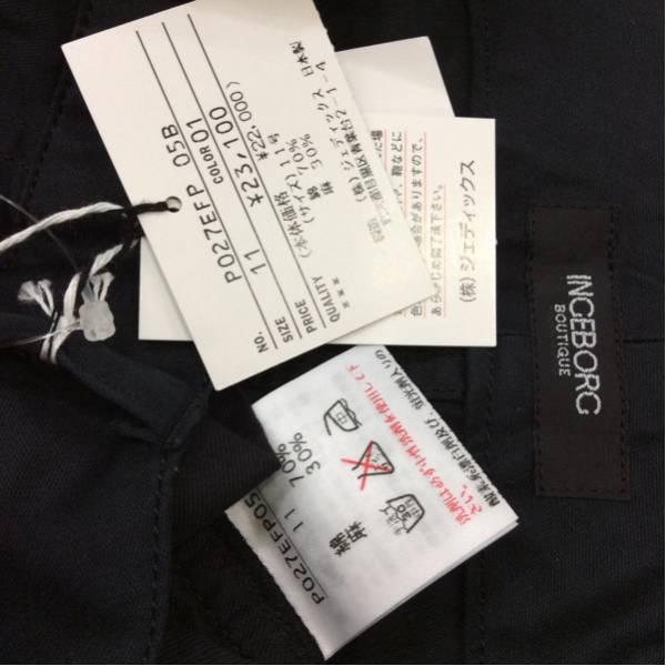 インゲボルグ パンツ 綿70%麻30%素材 黒色 刺繍飾りあり サイズ11号_画像3