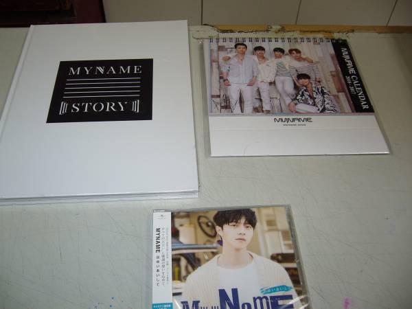 ≪新品未開封!≫[ MYNAME ]<写真集&カレンダー&CD>即決