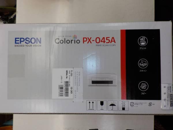 エプソン カラリオ PX-045A 未開封品 ②_画像2