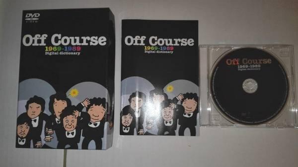 オフコース 1969-1989 Digital dictionary デジタルディクショナリー DVD Off Course 小田和正 コンサートグッズの画像
