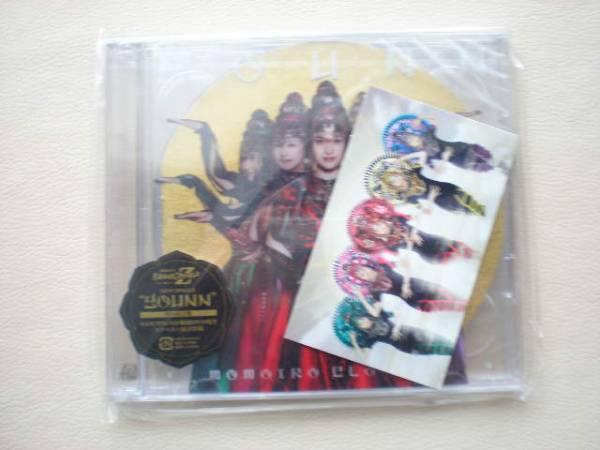 「GOUNN」初回限定盤 AMAZON限定絵柄トレカ付き ★DVD付