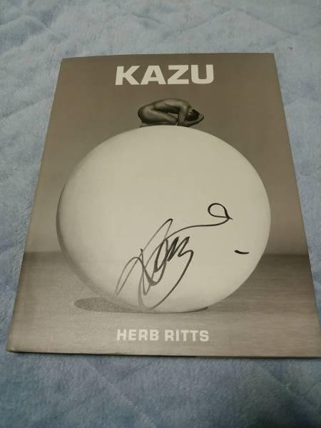 三浦知良 直筆サイン入りヌード写真集「KAZU HERB RITTS」