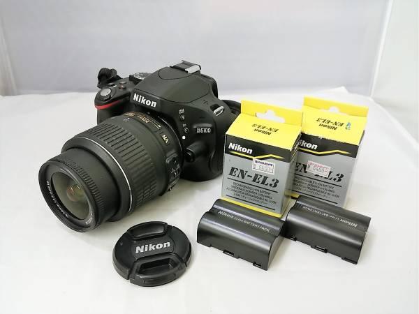 ニコン デジタル一眼レフカメラ D5100、純正バッテリー EN-EL3×2個 レンズ:Nikon DX AF-S NIKKOR 18-55mm