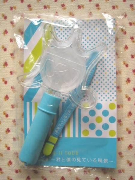 嵐◆ARASHI 10-11 TOUR Scene~君と僕の見ている風景~ オリジナルペンライト★新品