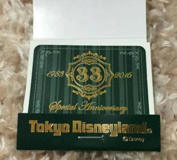 club33 スペシャル アニバーサリー シールセット TDL ディズニー ランド クラブ33 非売品 33周年記念 アニバーサリー ディズニーグッズの画像