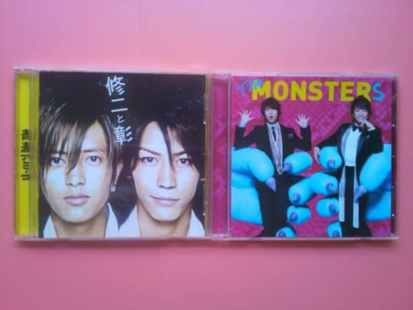 山下智久 CD+DVD 「MONSTERS」 「青春アミーゴ」 初回盤2点セット KAT-TUN 亀梨和也 SMAP 香取慎吾