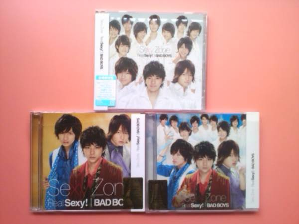 Sexy Zone CD+DVD Real Sexy!/BAD BOYS 3点セット