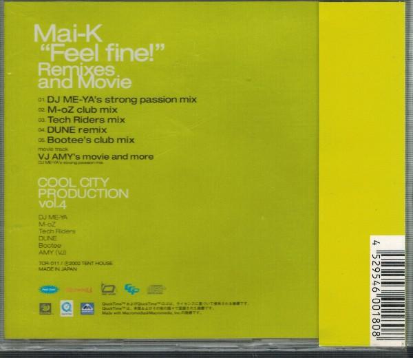 倉木麻衣【Cool City Production Vol.4 Mai-K Feel fine! Remixes and Movie】CD-EXTRA仕様_画像2