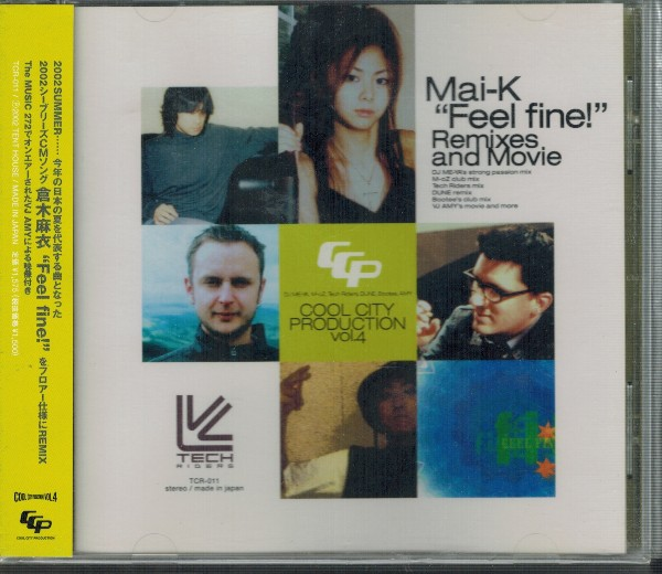 倉木麻衣【Cool City Production Vol.4 Mai-K Feel fine! Remixes and Movie】CD-EXTRA仕様_画像1
