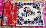 【紙ジャケCD】 ダウンタウン物語/ポールウィリアムス→名盤・国内盤