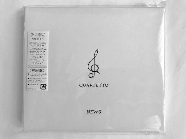 新品 未開封 ●NEWSアルバム● QUARTETTO 初回限定盤CD+DVD