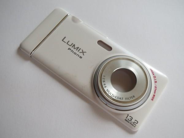 送料0円 リアカバー 純正品 LUMIX P-05C ホワイト( 裏蓋 リヤカバー 電池カバー)  管理R51L