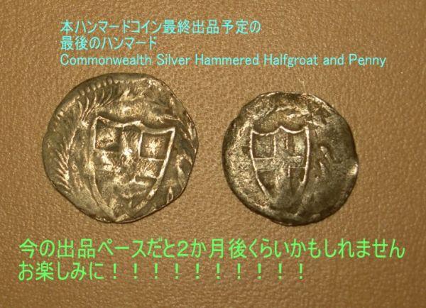 英国  ハンマード銀貨 ヘンリー4種 ヘンリー7世 ハーフゴート_画像3