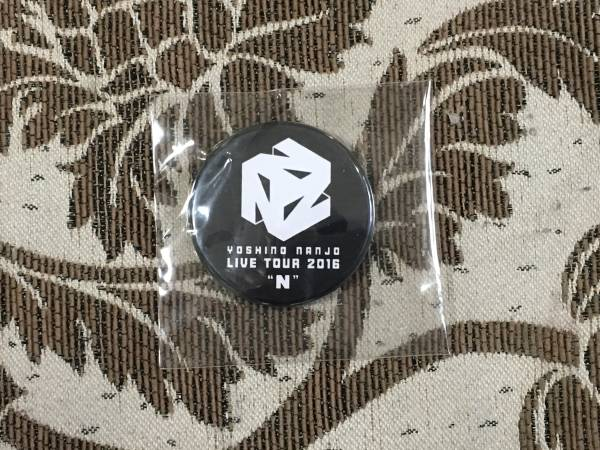 南條 愛乃 LIVE TOUR 2016 N 缶バッジ グッズ 黒ロゴ
