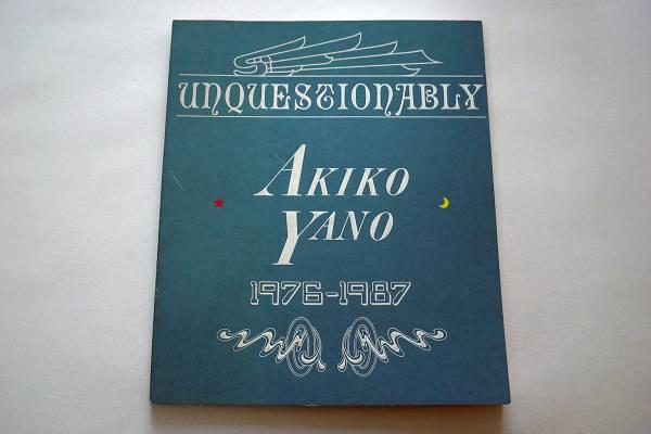 矢野顕子★UNQUESTIONABLY AKIKO YANO 1976-1987 パンフレット★ 坂本龍一・ YMO ・小原礼
