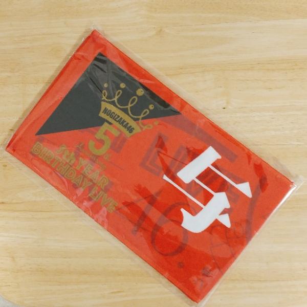 乃木坂46☆3期生☆与田祐希☆5th YEAR BIRTHDAY LIVE☆推しメンマフラータオル(新品未開封)②
