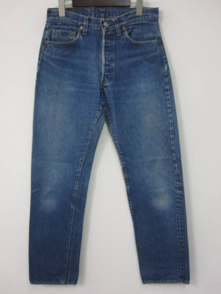 levi s case personal pair Access to case studies expires six months after purchase date publication date: december 01, 1998 as levi-strauss implemented its custom-fitted jeans offering, the traditional value chain for clothing manufacturing and retailing was transformed.
