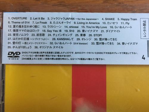 smap LIVE DVD 送料無料!消費税無料!_画像2