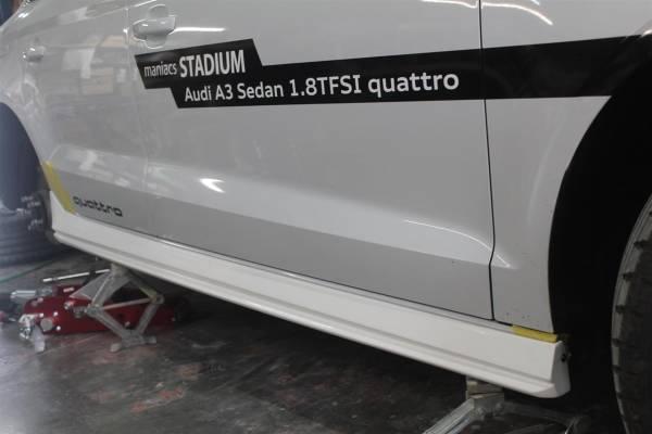 特価 ベリー Reife Audi A3 セダン 8V 前期 サイドステップ スポイラー エアロ_未塗装時、フロント~リアのビュー