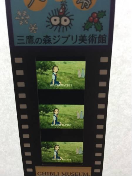 ジブリ美術館 フィルムチケット 入場券 猫の恩返し 5 グッズの画像