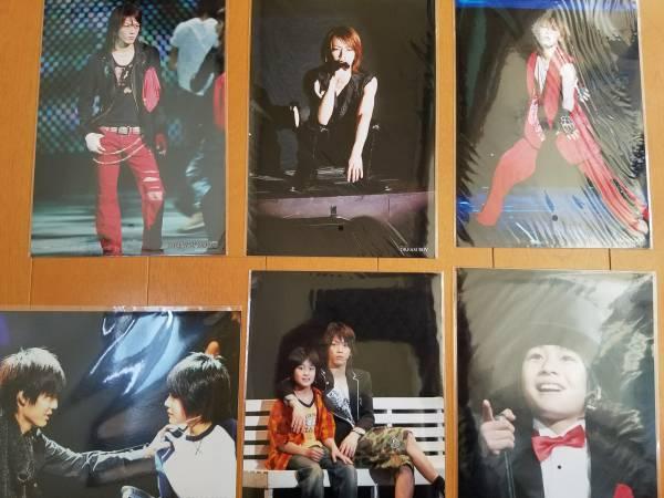 未開封◆ dreamboys会場限定大判写真 6枚セット ◆KAT-TUN 亀梨和也 薮宏太 森本慎太郎ドリームボーイ 公式フォト