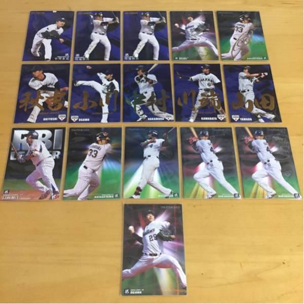 プロ野球チップス ヤクルトスワローズ サインあり グッズの画像