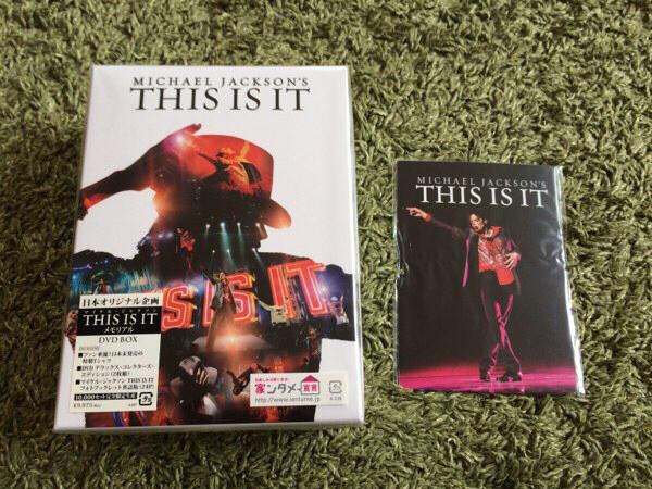 DVD マイケルジャクソン MICHAEL THIS IS IT 10000セット限定 新品 ライブグッズの画像