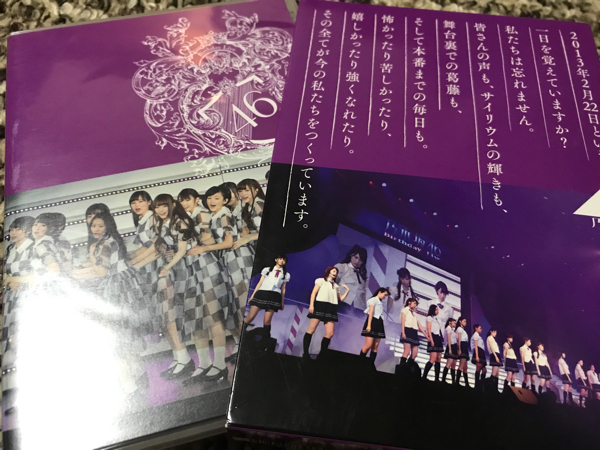 乃木坂46 1st year birthday live 豪華版 DVD