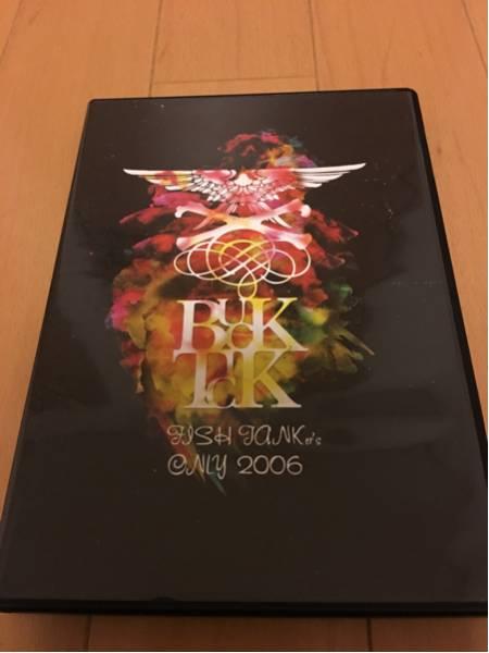 BUCK-TICK FISH TANKer's ONLY 2006★DVD★バクチク★ファンクラブ ライブグッズの画像
