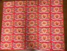 1円スタート! 大量 お菓子 アンパンマン ミニミニチョコレート