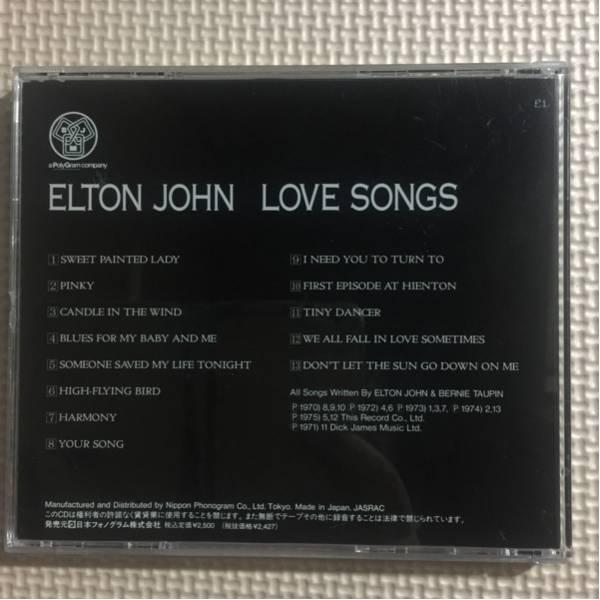 エルトン・ジョン LOVE SONGS VOL.1 国内盤 CD