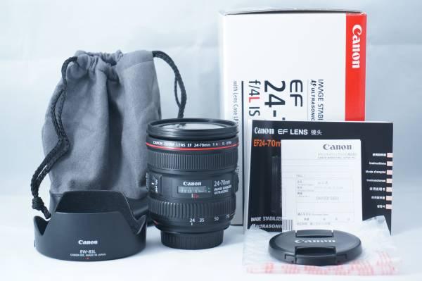 ★新品級★Canon キヤノン EF 24-70mm F4L IS USM