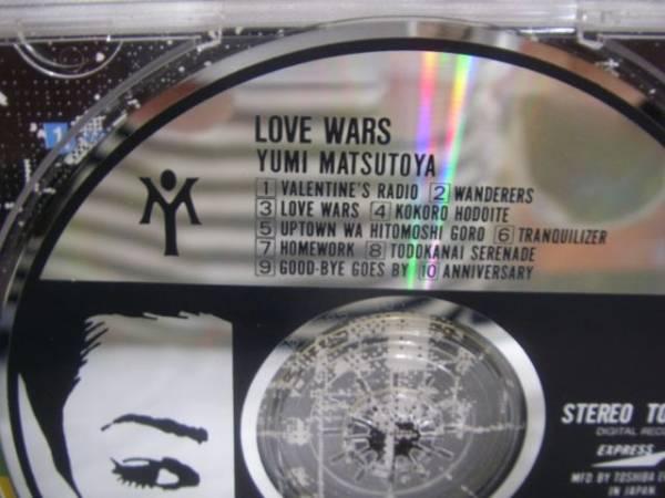 D60 松任谷由実 LOVE WARS CDアルバム_画像3